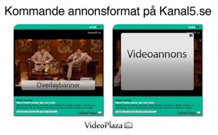 videoplaza.jpg